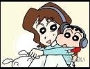 【耳コピ】クレヨンしんちゃんテレビ版BGM集だゾ【ぱ~と2】