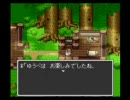 【全裸で】ドラゴンクエストⅠを実況プレイ【竜王討伐】part9 thumbnail