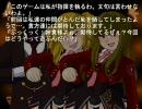 【うみねこMAD】人狼のなく頃に【Second game】エンディング thumbnail