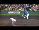 【脅威の防御率】2006年全盛期(?)の頃の藤川球児【暴投後の軌道が…】