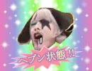 【宇宙海賊】ネイ☆ティブ★ゴー☆ジャス【ネイティブフェイス】