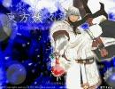 【東方】【FF11】ブロントさんが東方妖々夢を実況プレイ