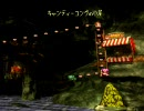 スーパードンキーコング レベル6 闇の入江 hito