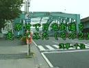 【ニコニコ動画】【車載動画】原付で日光街道を走ってみた(その2)浅草-千住を解析してみた