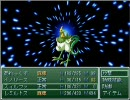 RPGツクール作品 GOD part8
