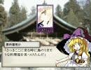 第82位:【東方】魔理沙遊興記 第12話 お外に出る(後)