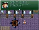 RPGツクール作品 GOD part9