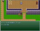 RPGツクール作品 GOD part11