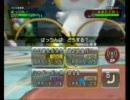 ポケモンバトルレボリューション-身内対戦2-