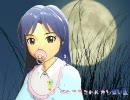 暁のアマミハルカと蒼い鳥 Episode.07