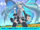 【歌ってしまった】 Tears In Blue -Full ver- 【修正版】/ わくすけ thumbnail