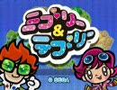 【訛り実況】 ミブリー&テブリー thumbnail