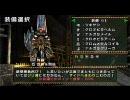 【MHP2G】訓練所G級 ダイミョウザザミ亜種 ランス thumbnail