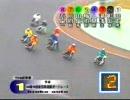 飯塚オート とある日の第1レース
