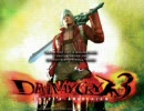 Devil May Cry 3   Devils Never Cry デビルズネバークライ