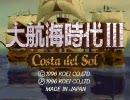 東方紅海夜 EX第8回「世界の半分でアッーと叫んだパルスィ」 thumbnail