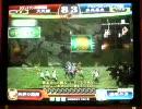 三国志大戦2 6月25日 【大元師 vs 赤兎暴走】