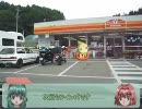 【アニメ絵と比較】木崎湖一周走行動画 その2【おねがいシリーズ】