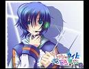 ヤンデレのKAITOに死ぬほど愛されて眠れな