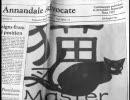 【ニコニコ動画】【作業用BGM】猫叉Master曲集を解析してみた