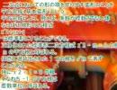 エンコードテストH264LameMp3