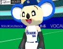 【ニコニコ動画】初音ミクだけで野球(完成版)を解析してみた