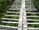 怖い吊橋2008-帰り- thumbnail