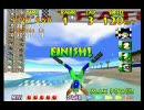 【N64】ウエーブレース64をプレイしてみた part3