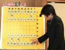 ご主人様、王手です。(将棋ニュースプラス2007年11月23日号)その1 thumbnail