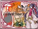 【神威がくぽ】 どうにもこうにも I LOVE YOU ☆ 【オリジナル曲】 thumbnail