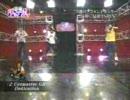 少年チャンプル 2004/11/23