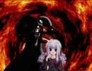 ゴア・スクリーミング・ショウ 「Distorted Pain」Full Ver 電気式華憐音楽集団 thumbnail