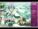 【覚えて歌おう!】カラオケで歌えるボーカロイド曲集2【作業用BGM】 thumbnail