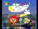 ウンジャマラミー:GOOD維持プレイ ④ 【さけ茶漬け】 thumbnail