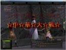 信on 激録!!中華大戦07