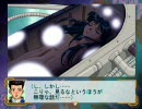 【PC版】サクラ大戦 できるだけボケプレイ 第七話 [1/2]