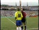 96アトランタ五輪 日本×ブラジル×ナイジェリア 中田前園