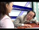 【ニコニコ動画】人の怒らせ方・人を怒らせる方法 高画質レッスン3を解析してみた
