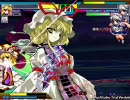 【MUGEN】主人公連合vsボス連合対抗多人数チームトーナメントPart.32 thumbnail