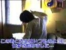 衛藤ヒロユキ インタビュー