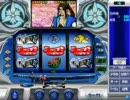 【ハンゲーム】パチスロ 蒼の剣 2