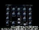 【ニコニコ動画】【DS-10】きょうの非ボス武将バトルのアレ【天地を喰らう2】を解析してみた