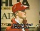 【Fポン】フォーミュラニッポン1996年総集編/4