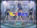 【アイドルマスター】武富士