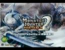 モンスターハンター2nd BGM集