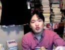 【ニコニコ動画】タコライスを解析してみた
