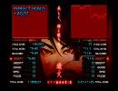 "beatmaniaIIDX11 IIDX RED OneMoreExtra 【ピアノ協奏曲第1番""蠍火""】"