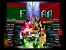beatmaniaIIDX12 HAPPYSKY OneMoreExtra 【冥】