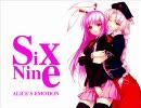 【ニコニコ動画】[東方名曲]Six Nine / ALiCE'S EMOTiONを解析してみた