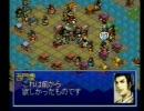 『水滸伝~天導一〇八星』プレイ動画-Part10